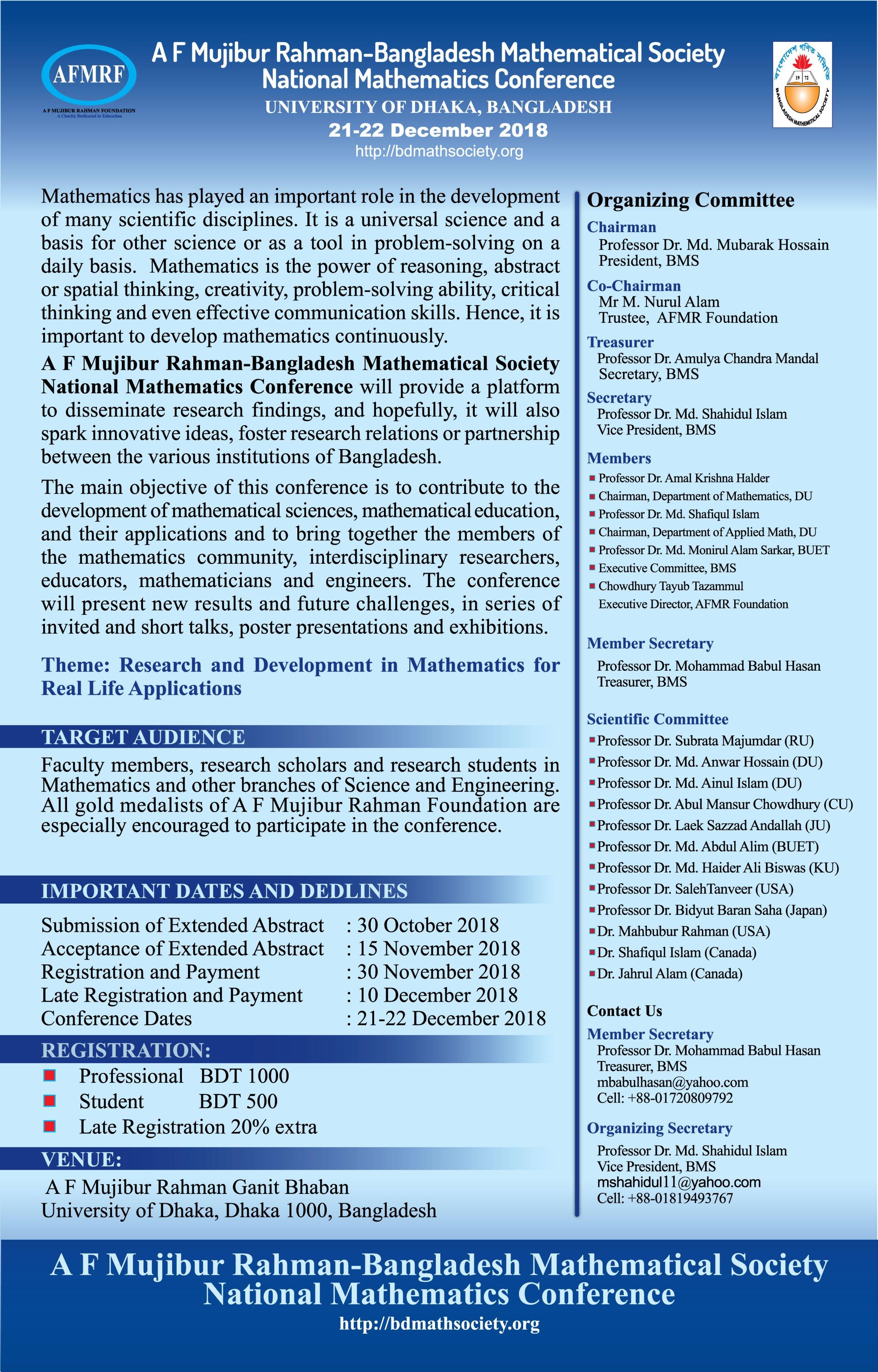 National Conference 2018 | Bangladesh Mathematical Society